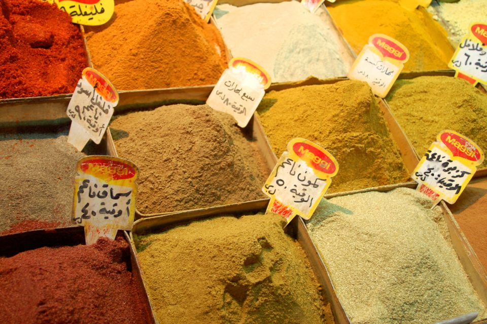 Syrian spices